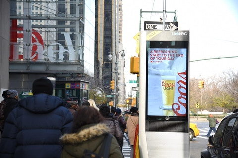 Link showing MillerCoors campaign in NYC