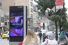 Digital OOH video campaign example on LinkNYC